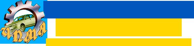 Чернівецький професійний машинобудівний ліцей